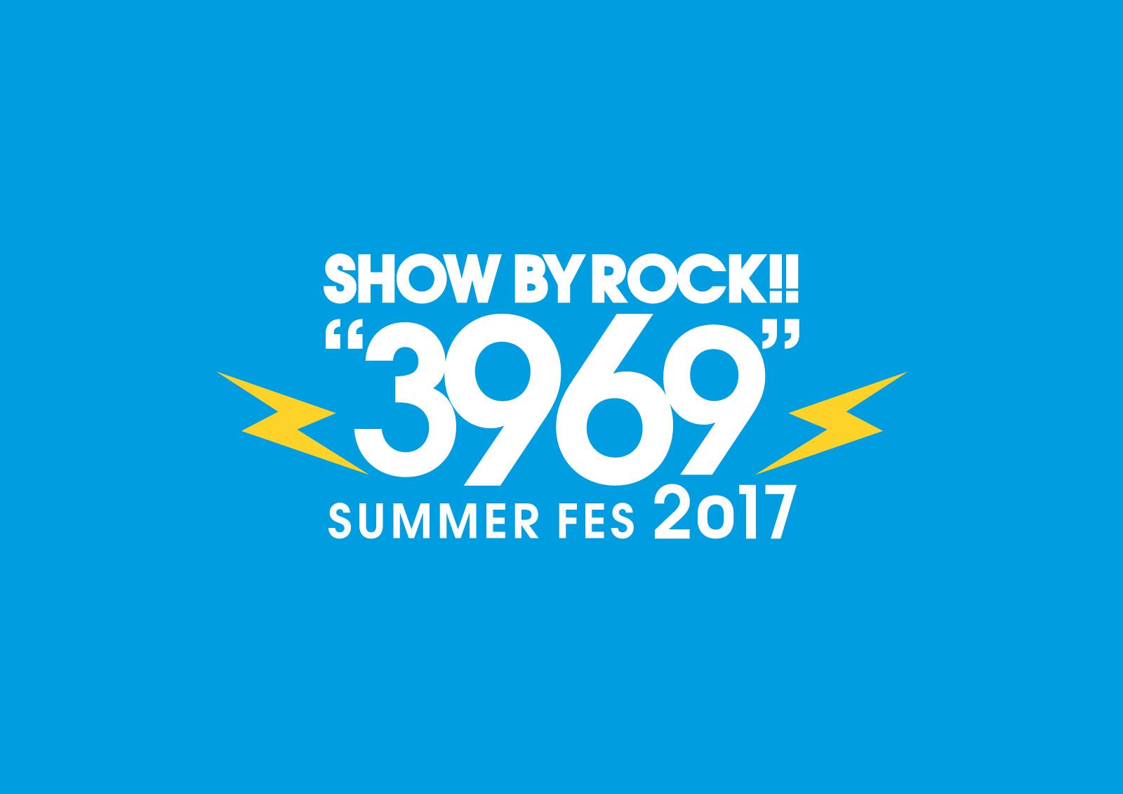 3969_2017_logo1