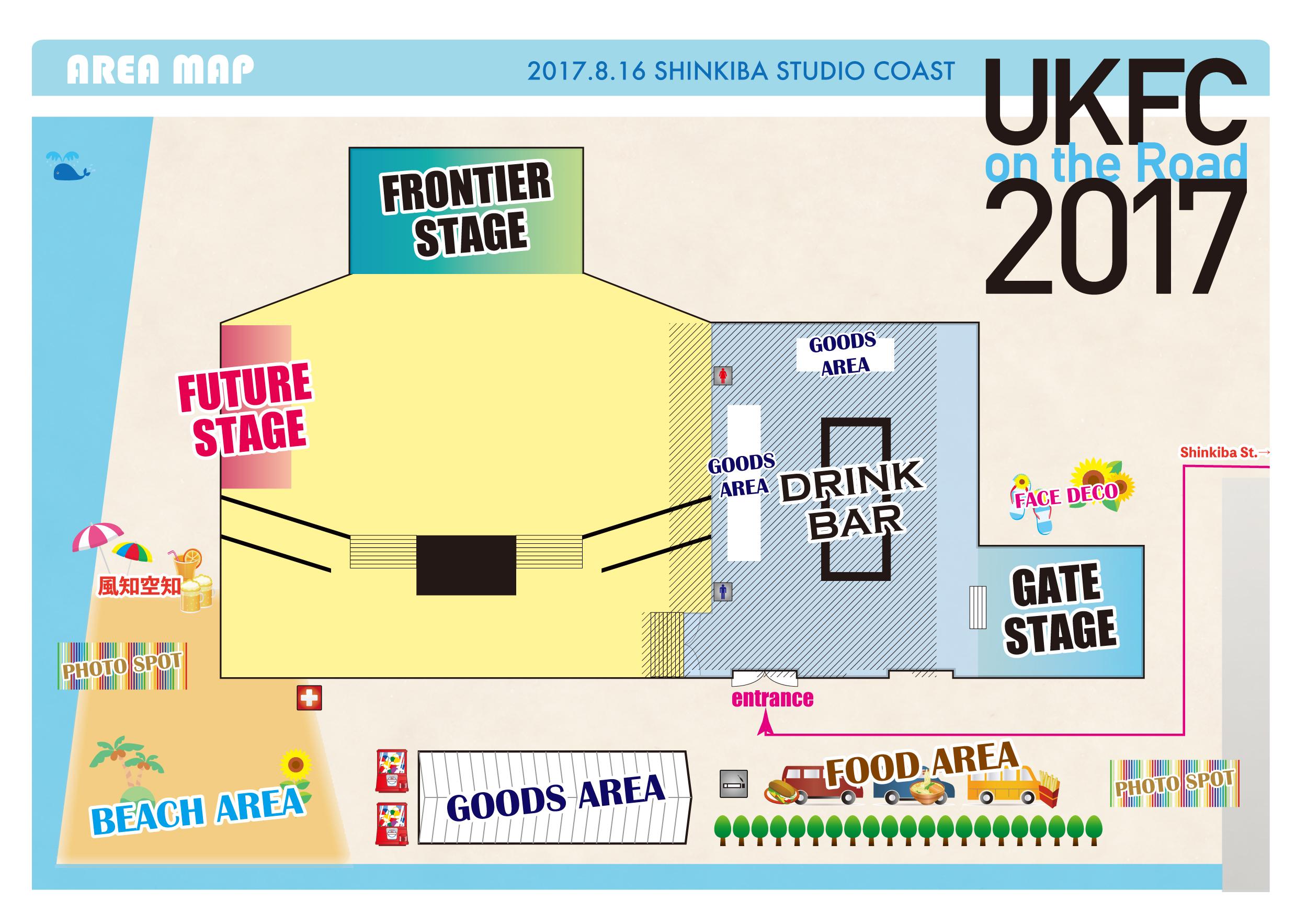 UKFC2017_map